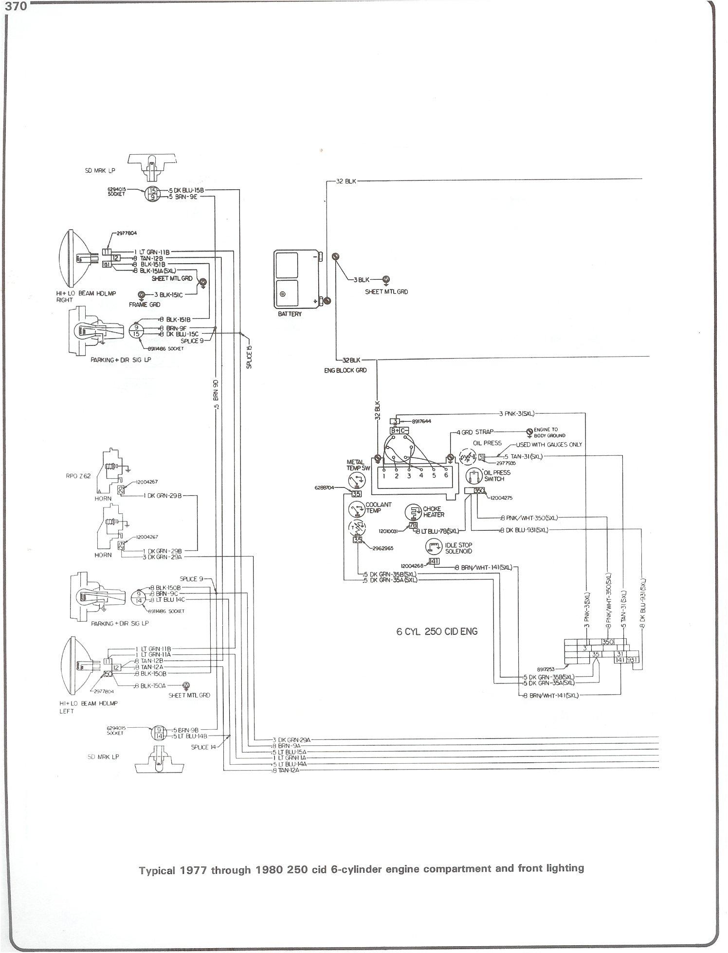 Brilliant 1976 Chevy Truck Wiring Schematic Basic Electronics Wiring Diagram Wiring Cloud Biosomenaidewilluminateatxorg