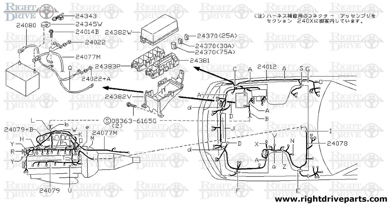 AV_4207] Genuine Nissan Main Engine Wiring Harness Nissan Skyline R32 Gtr  Download DiagramIosto Phan Pelap Mohammedshrine Librar Wiring 101