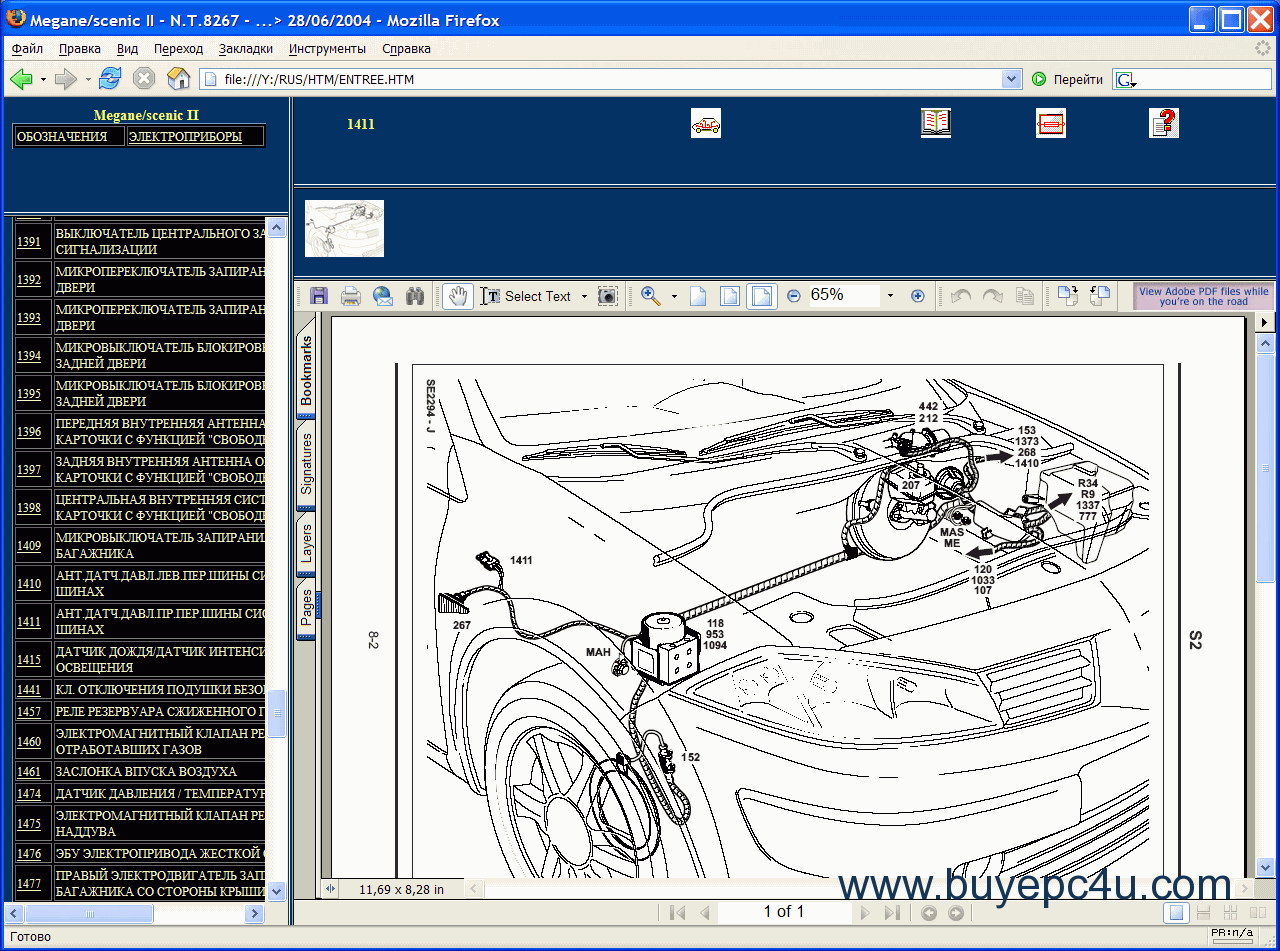 Renault Clio Ii Wiring Diagrams
