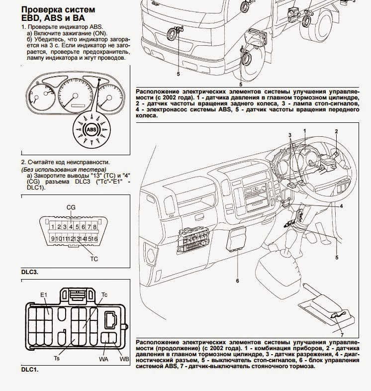 EL_6012] Hino 258 Can Wiring Diagram Get Free Image About Wiring Diagram  Free Diagram