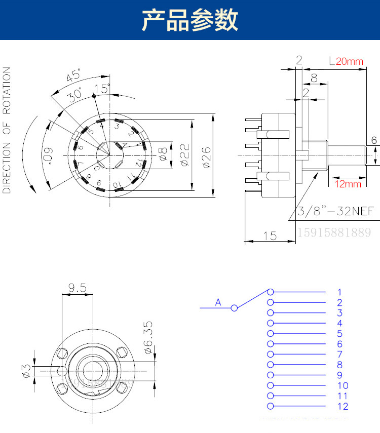 Dl 2919 Wiring A Rotary Switch Download Diagram