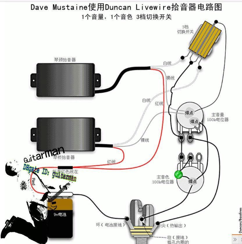 emg 81 85 wiring diagram ac 7047  emg wiring confusion  ac 7047  emg wiring confusion