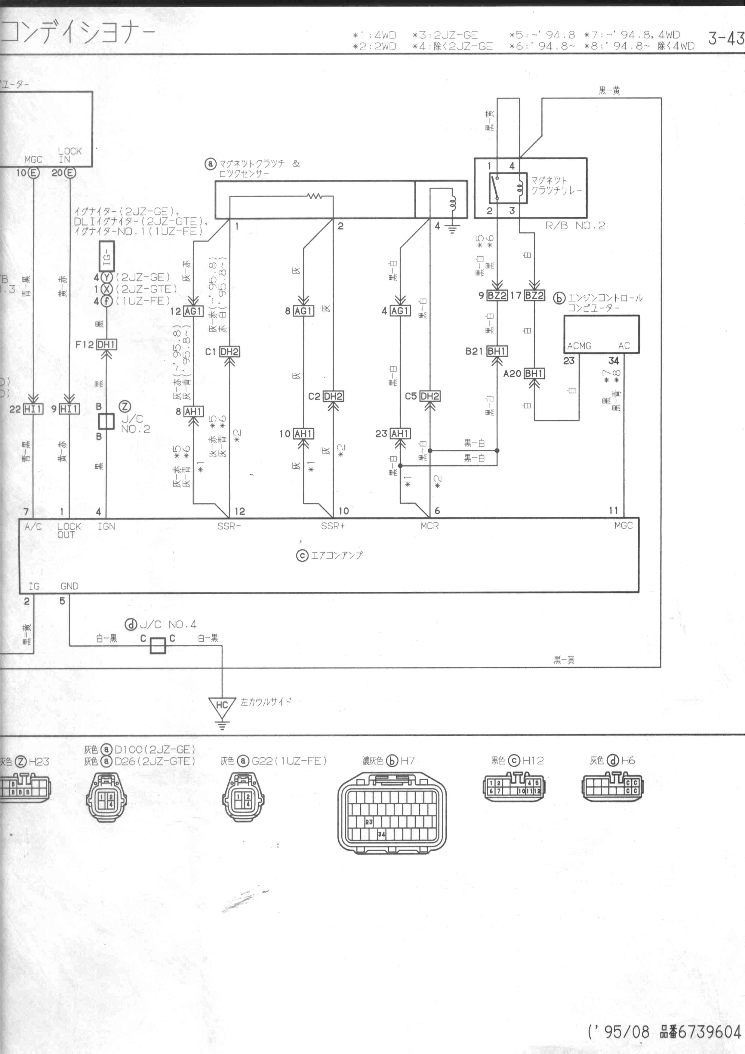 kit for power window wiring diagram wk 1617  mitsubishi power window wiring diagram free diagram  mitsubishi power window wiring diagram