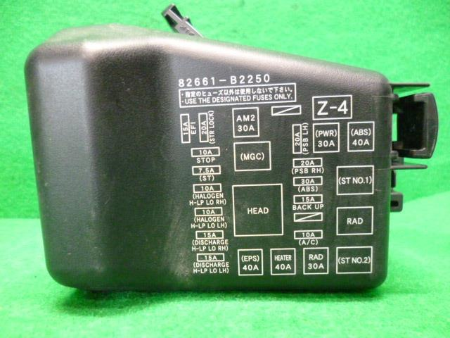 daihatsu cuore fuse box yh 3441  daihatsu fuse box location schematic wiring  daihatsu fuse box location schematic wiring